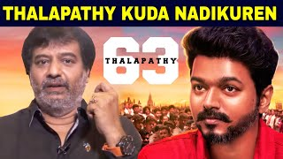 Thalapathy63 movie update