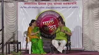Parle Katta - Dr.Anand Nadkarni - Nov2018