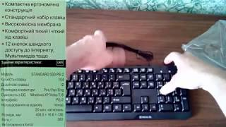 Распаковка Клавиатура проводная Real-El Standard 500 PS/2 Black из Rozetka.com.ua