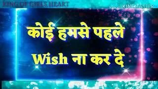 Happy New Year 2020 whatsapp status shayari New year 2020 status with dj song