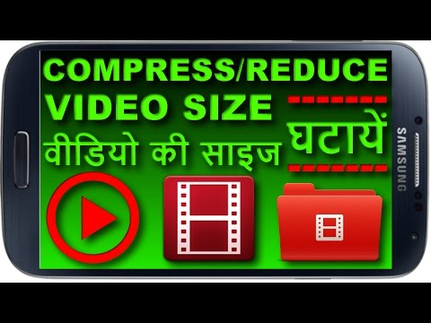 how-to-compress/reduce-video-size-on-android-phone?convert-video-on-android-phone.[hindi/urdu]