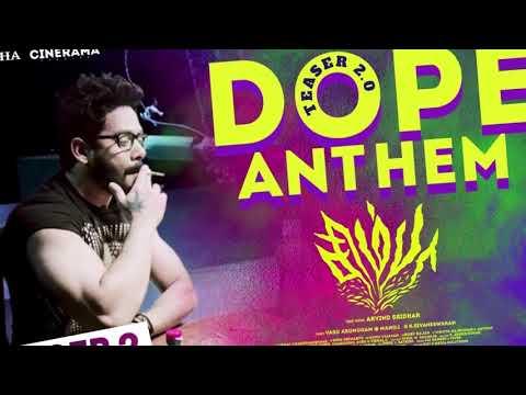 Simba Dope Anthem Ringtone | Bharat | Vishal Chandrashekhar