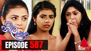 Neela Pabalu - Episode 587 | 01st October 2020 | Sirasa TV Thumbnail