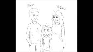 ,Анимация || Песня о современном мире глазами ребёнка