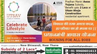 1BHK Flat in Bhiwandi with under Pradhan Mantri Aawas Yojana, Housing for All,