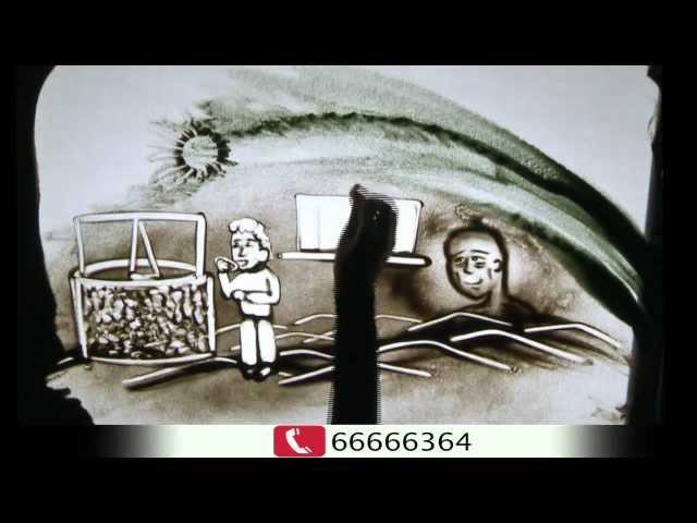اعلان 3هلال رسم بالرمال RAMADAN IN QATAR