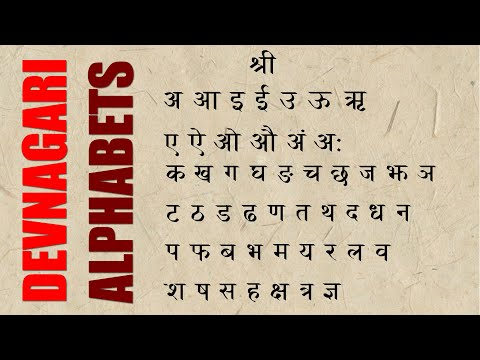 Hindi Varnamala Chart Pdf