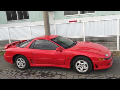 Mitsubishi GTO Twin Turbo. Stock No 26841