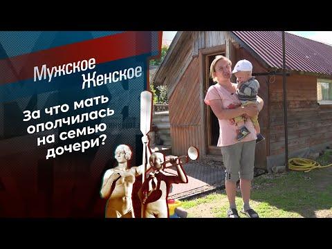 Быт в бытовке. Мужское / Женское. Выпуск от 09.06.2021