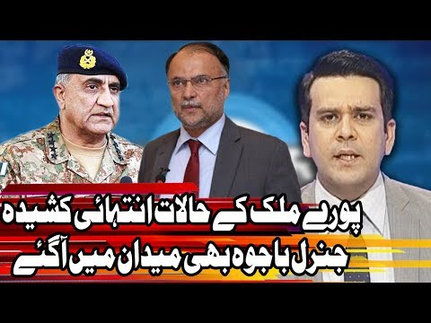 Center Stage With Rehman Azhar -  Live From Islamabad Dharna - 25 November 2017 - Express News