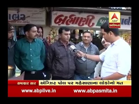 people from mehsana said on  ABP Exit poll