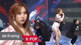 [Simply K-Pop] IT'S(이츠) _ Don't be shy _ Ep.366 _ 061419