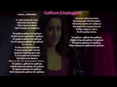 Galliyan  Karaoke ( Female Version)