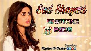 💔😔Sad Shayari Ringtone 2019 Mp3 ||  hindi Shayari Best Ringtone Download 320p