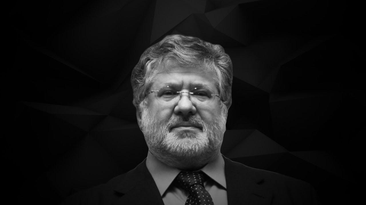 Мосейчук вспомнила встречу журналистов с Коломойским накануне расстрелов на Майдане, 18 февраля 2021