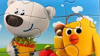 Мишки МИМИМИШКИ собираем Пазлы для детей. Тучка и Цыпа Собираем урожай