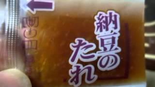タレが塩糀の納豆です.