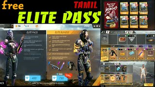 FREE FIRE Elite Pass buy it now for 10rs  easy way!! In Tamil