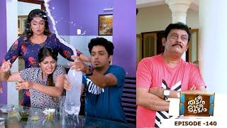 Thatteem Mutteem | EPI 140 Social media trend special fuljar soda | Mazhavil Manorama
