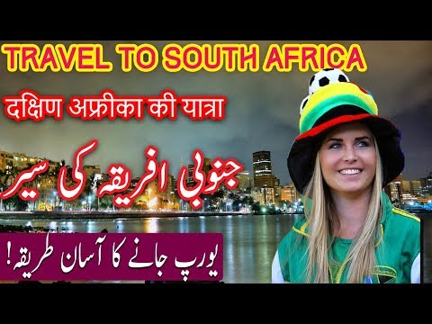 Travel To South Africa   History  Documentary in Urdu And Hindi   Spider Tv   جنوبی افریقہ کی سیر