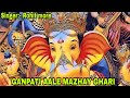 Ganpati Aale Mazhay Ghari (marathi song)
