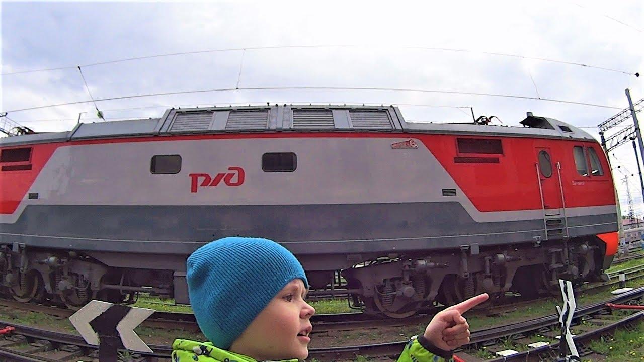 Видео про поезда для детей идем смотреть поезда и залезем в паровоз