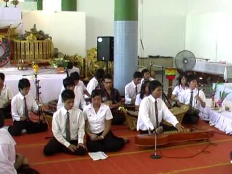 งานไหว้ครู ชมรมดนตรีไทย ม.บูรพา path2/2