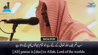 vuclip Beautiful Live Recitation by Qari Ibrahim Jabarti