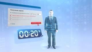 Личный кабинет абонента «Триколор ТВ-Сибирь»: Как получить пароль