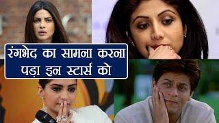 Sonam Kapoor, Priyanka Chopra, वो Bollywood celebs जिन्होंने सामना किया नस्लभेद का । वनइंडिया हिंदी