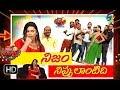 أغنية Jabardasth   15th November 2018   Full Episode   ETV Telugu