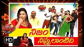 Jabardasth | 15th November 2018 | Full Episode | ETV Telugu