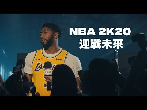 PS4 美國職業籃球 NBA 2K20 (中文版)**(全新未拆商品)【台中大眾電玩】