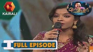 Minnaminungu 11/08/16 Full Episode Remembering Sri.Kalabhavan Mani