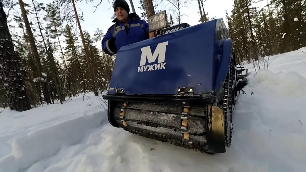 Мотобуксировщик УРАГАН прототип, 9 лс, 36 кмч, сугробы, 2012.04.04 .