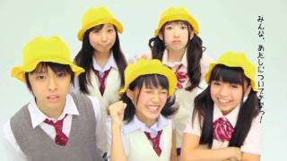 http://avex.jp/dream5/ Dream5,8枚目のシングル11/7発売決定!学習POP...