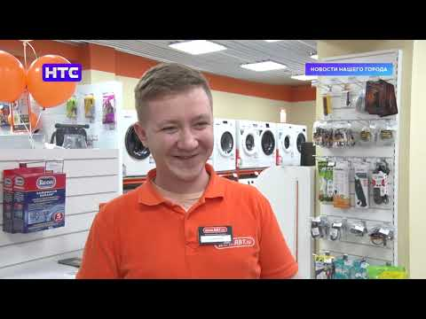 В Ирбите открылся новый магазин бытовой техники RBT