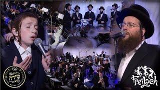 Mameh Rochel- Freilach Band, Daskal, Green, Shira. מאמע רחל פרייליך, דסקל, ילד פלא גרין, מקהלת שירה