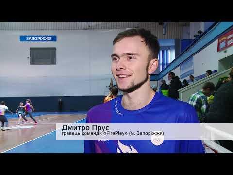 Телеканал TV5: У Запоріжжі провели щорічний чемпіонат з фрізбі