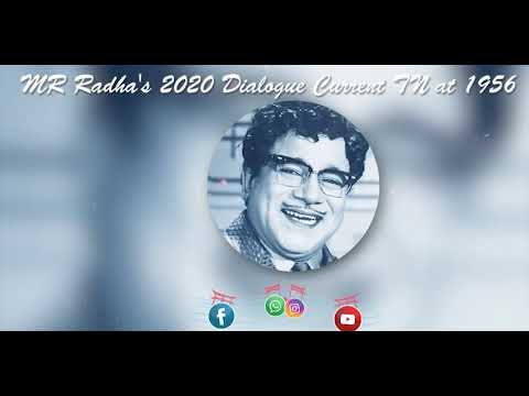 MR Radha 2020s Dialogue In 1956 | WhatsApp Status Video | Download Link 👇