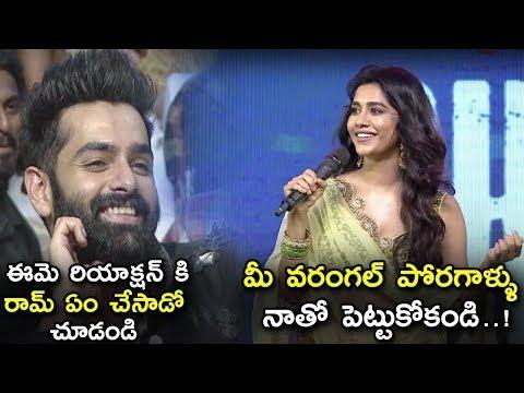 ram-cute-reaction-to-actress-nabha-natesh-speech-in-ismart-shankar-pre-release-function