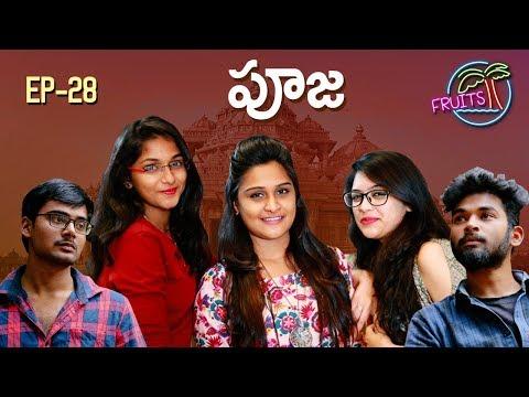 FRUITS - Telugu Web Series EP28 || పూజ
