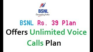 BSNL Rs. 39 Plan Offers Unlimited Voice Calls Plan |  ரூ.39-க்கு அன்லிமிட்டெட் வாய்ஸ் கால்!