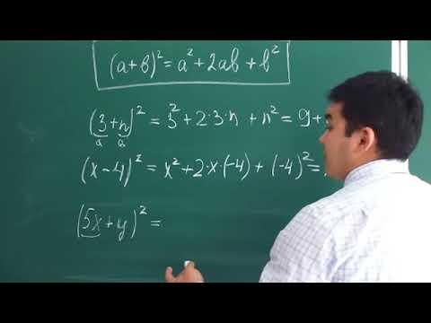 Как раскладывается квадрат суммы