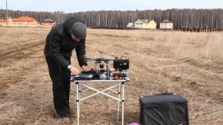Демонтсрация нового БПЛА для аэрофотосъемки