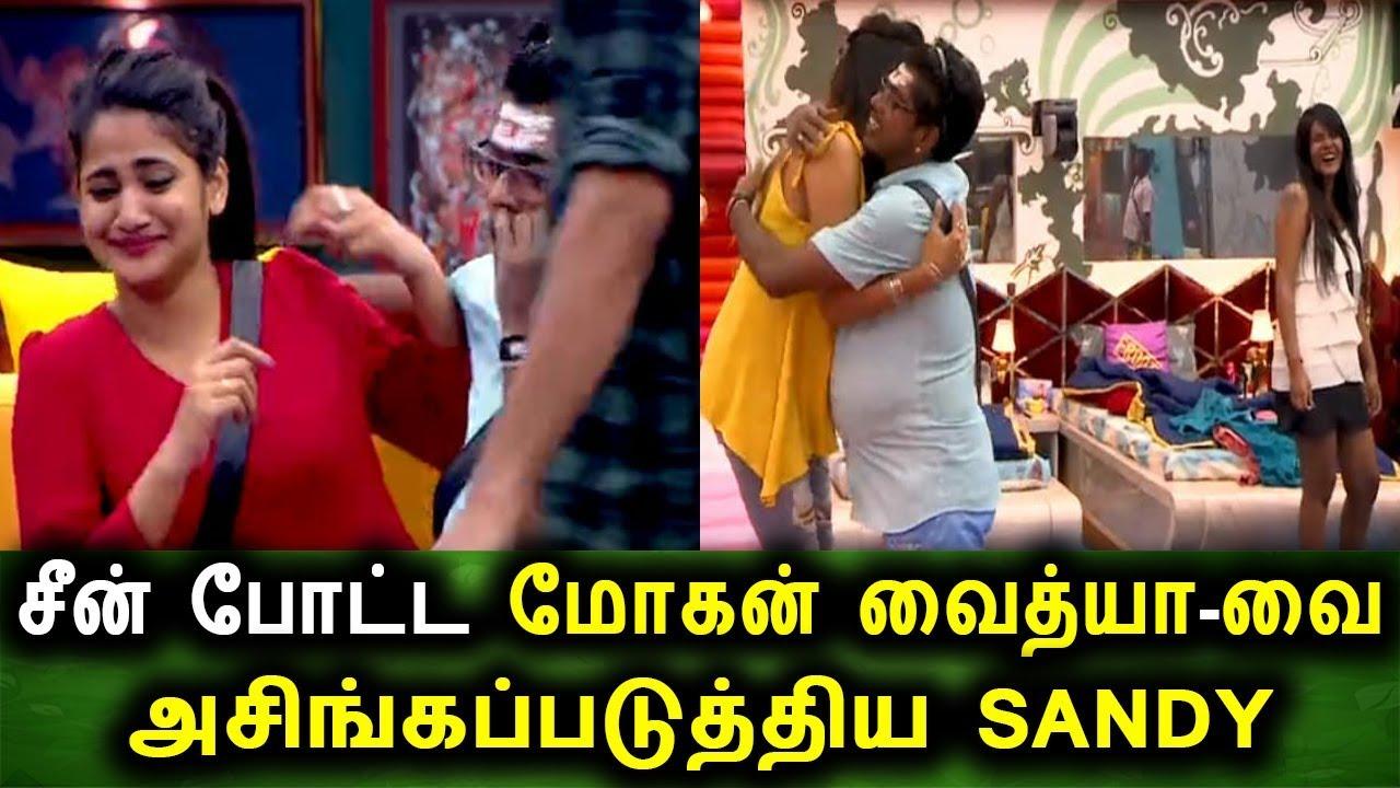 Bigg Boss Tamil   22nd July 2019 Promo 3   Bigg Boss Tamil 3 Today Episode    Bigg Boss 3 Tamil Live