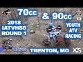 Youth 70cc & 90cc ATV Racing - Coon Creek 2018 IATVHSS Rd 1
