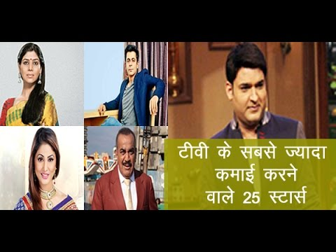 Top 25 Highest Paid Tv Actors In Hindi
