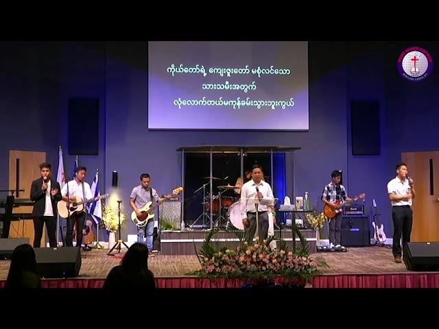 ZAC MYANMAR SERVICE