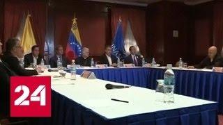 Венесуэльские депутаты одобрили начало импичмента президенту Мадуро